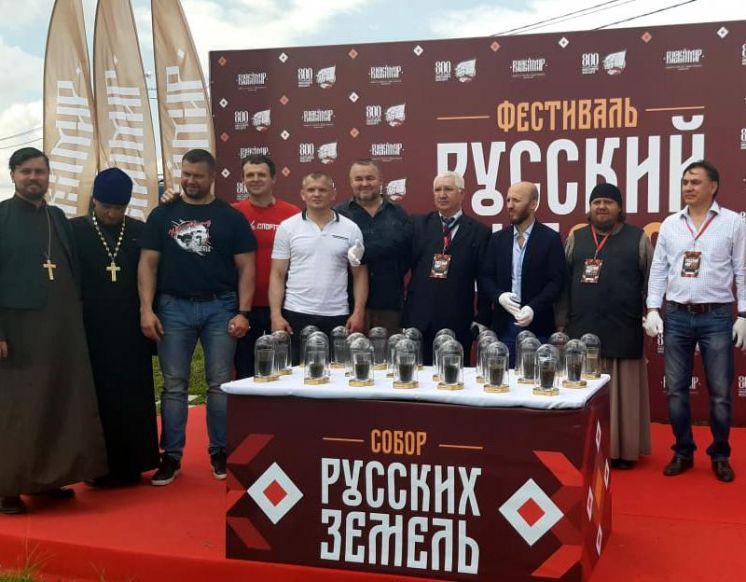 V фестиваль Всероссийского Общественного Движения
