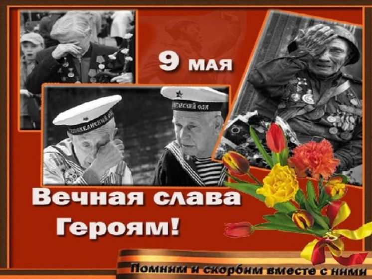 Улицы, носящие имена курян - Героев Советского Союза